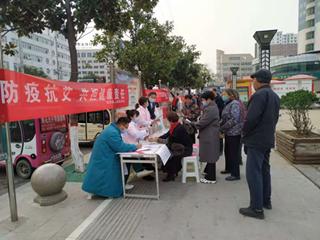 """临颍县开展""""12.1世界艾滋病日""""集中宣传志愿服务活动"""