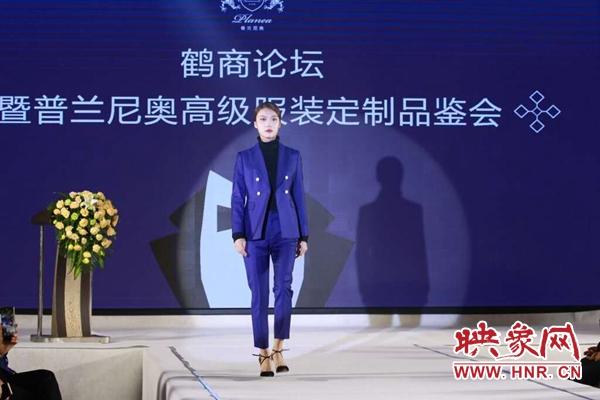 200余名企业家聚首鹤商论坛 服装走秀燃爆全场