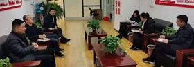 襄城县自然资源局开展11月份主题党日活动