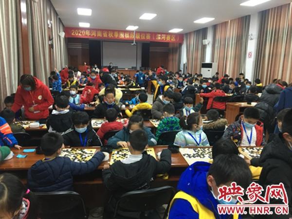 2020年河南省秋季围棋段级位赛漯河赛区开赛