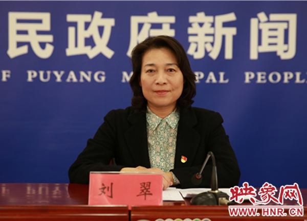 濮阳市召开秋冬季疫情防控第二场新闻发布会