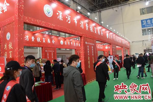 第十八届中国(漯河)食品博览会圆满落幕