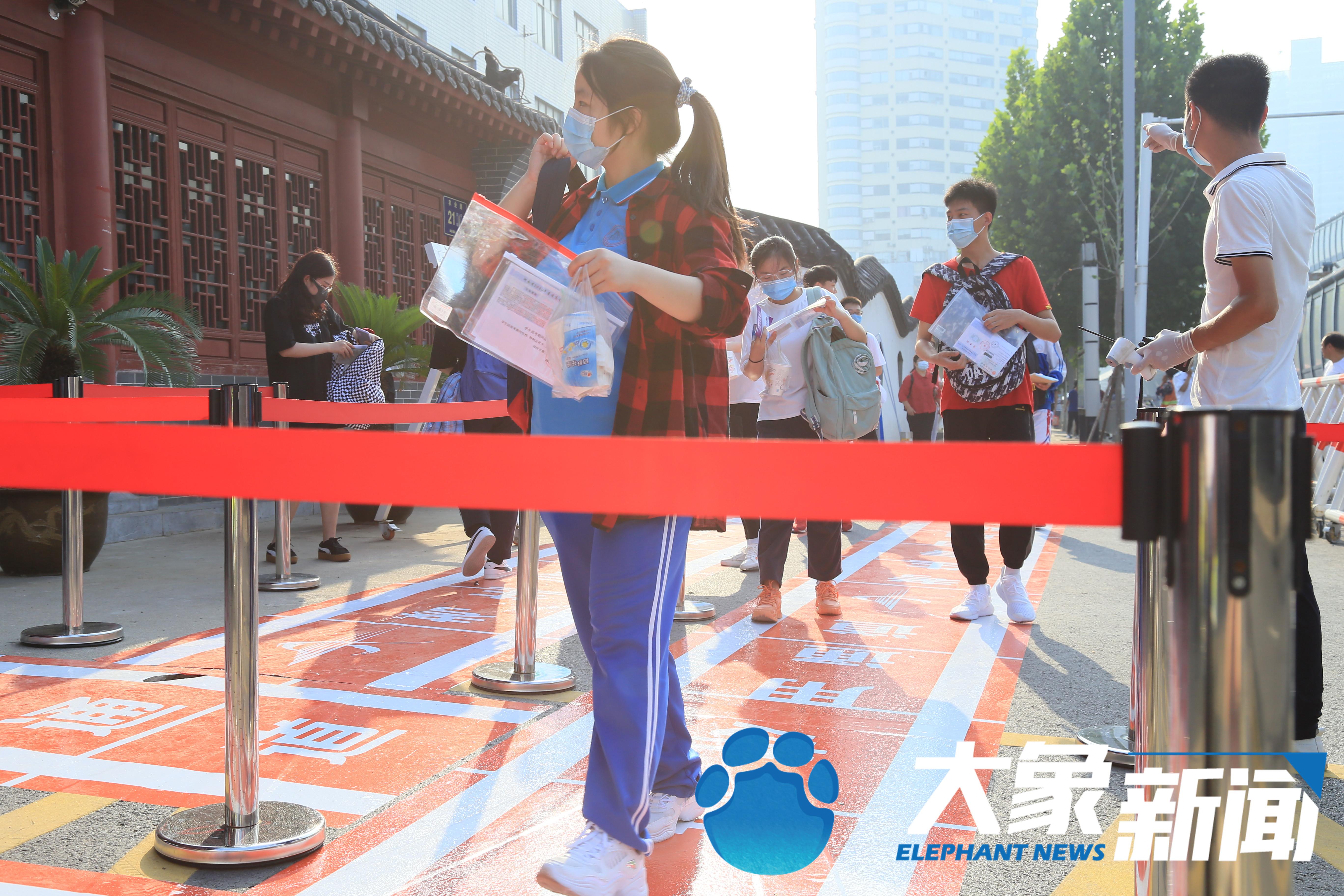 @河南学子 11月10日起,河南2021年高考报名启动 享受政策照顾须提前申报