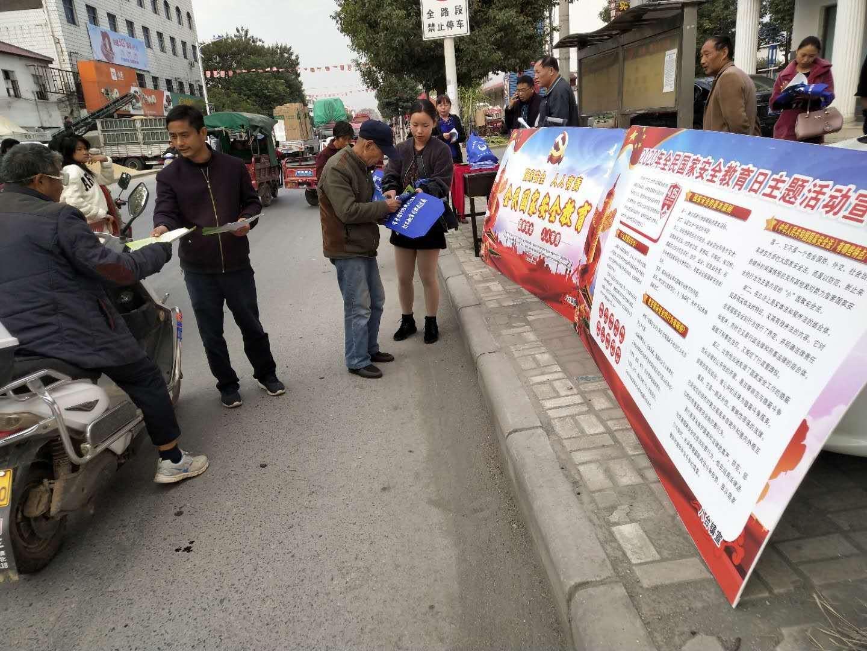 舞钢市八台镇司法所开展国家安全教育法治宣传