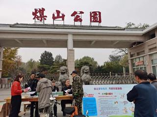 汝州市煤山公园配合执法局开展文明养犬宣传活动
