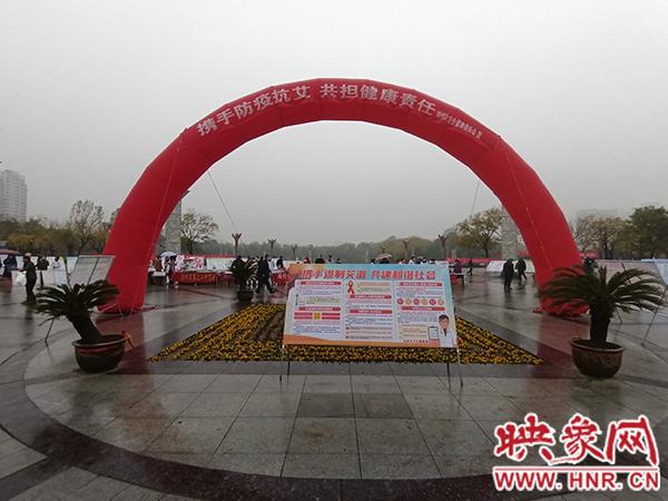 """邓州市举办""""世界艾滋病日""""宣传活动"""