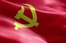 马克思主义中国化的最新成果(深入学习贯彻习近平新时代中国特色社会主义思想)