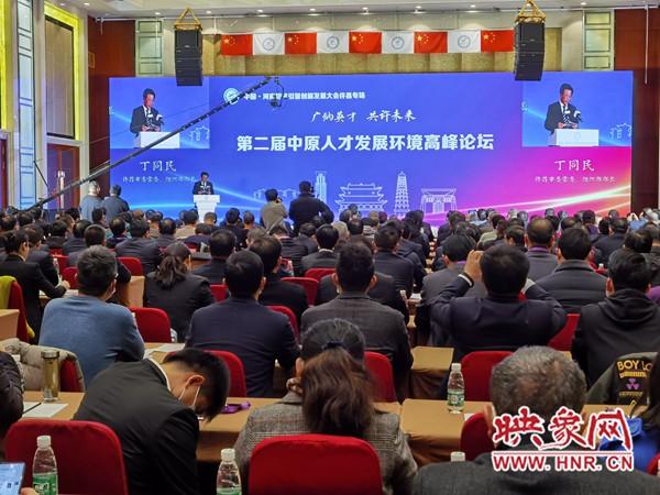 许昌广纳英才 创业最高可获300万扶持资金
