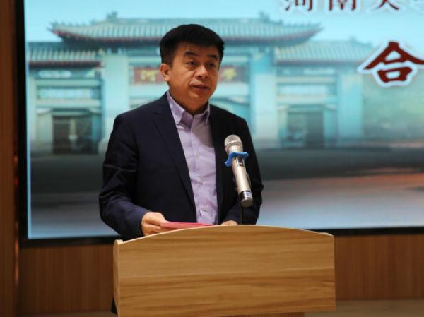 开封文化艺术职业学院与河南大学签署战略合作框架协议
