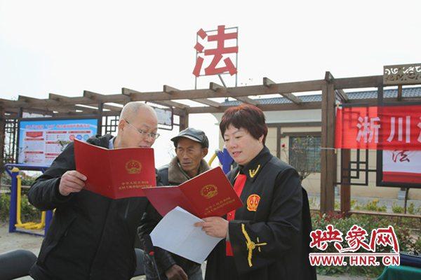 淅川法院:巡回审判进乡村 法治元素不缺位