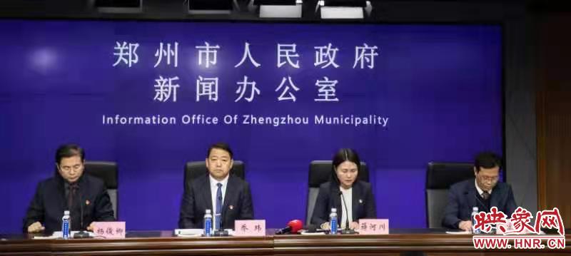 郑州2021年年底前要完成市区纯电动巡游出租汽车更新替代工作