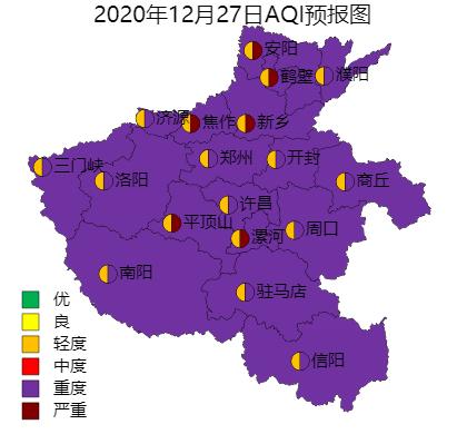 本周五至下周一重污染天气来袭 河南省这15地将启动I级响应