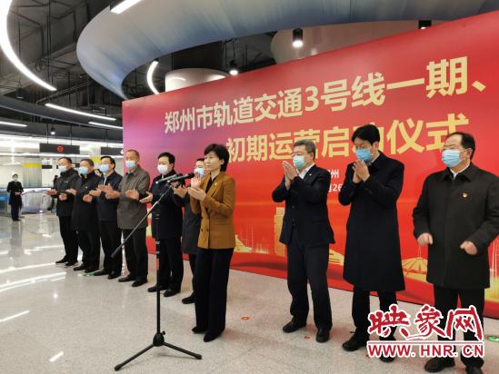 鄭州兩條全新的地鐵線路終于開通運營