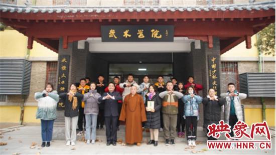 河南大學與少林寺合作培養武術國際生