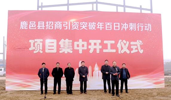 鹿邑县化妆刷小镇11家企业集中开工 总投资21亿元
