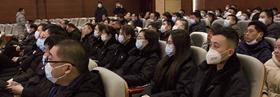 鹿邑县召开人防系统深化以案促改工作会议