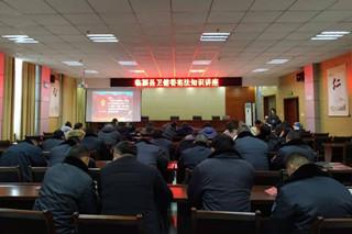 漯河市临颍县卫健委开展宪法宣传活动