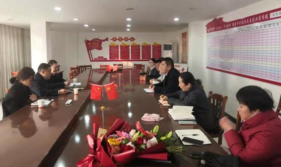 鹿邑农商银行积极推进微信银行业务