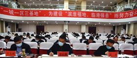 """淮滨县召开全县村(社区)""""两委""""换届工作培训会"""