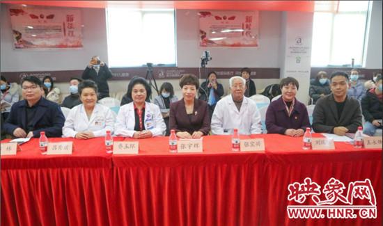 """河南省妇女儿童发展基金会""""中原好孕家庭圆梦""""公益项目年度总结会议圆满落幕"""