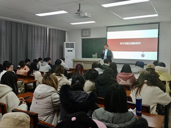 业界导师马翼飞为郑州轻工业大学数字媒体系学生做专业讲座