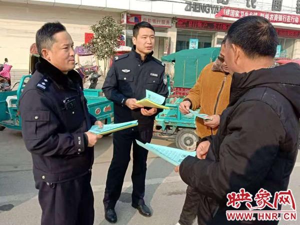 """增强防范""""免疫力"""" 正阳民警积极开展预防电信诈骗宣传活动"""