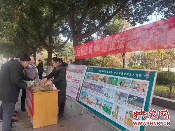 国网新蔡县供电公司开展宪法宣传主题活动