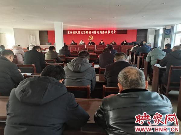 新蔡县棠村镇开展贫困户账实相符情况电话核查活动