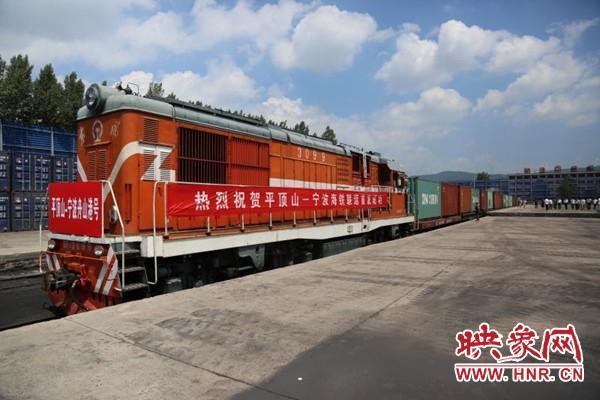 调整运输结构又上新台阶 平顶山铁路货运增量约占河南省1/6