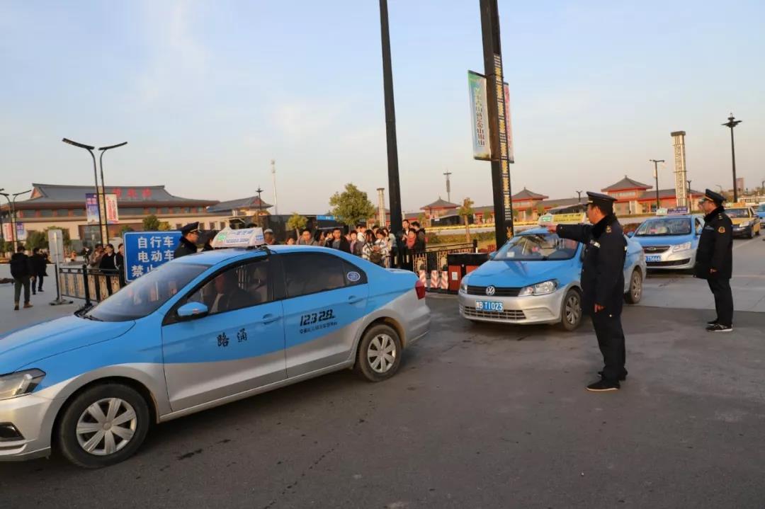 乱涨价、宰客 开封15辆出租车被查处!