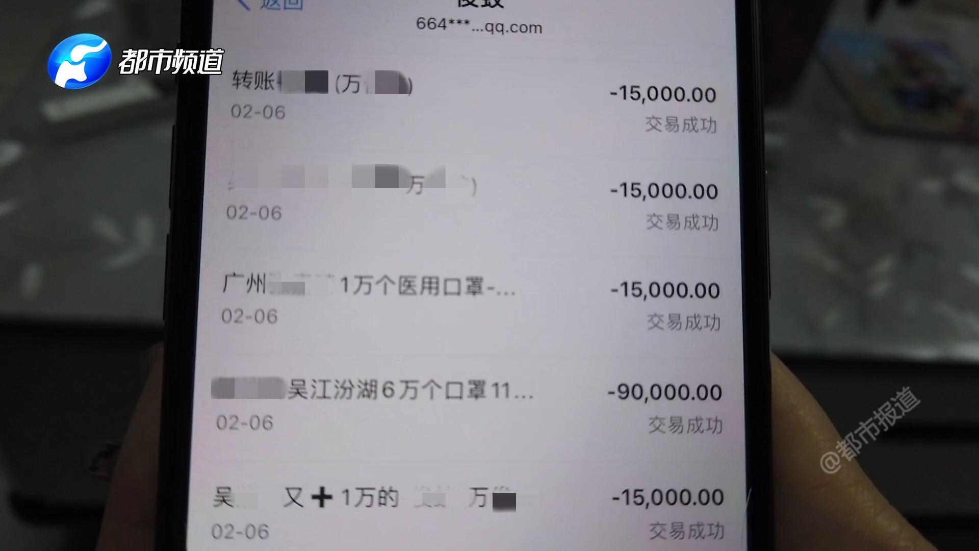 女子网购口罩被骗166万!新密警方果断出击 抓获5名犯罪嫌疑人