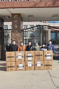 郑州两所福利院收到爱心企业捐赠3万只口罩