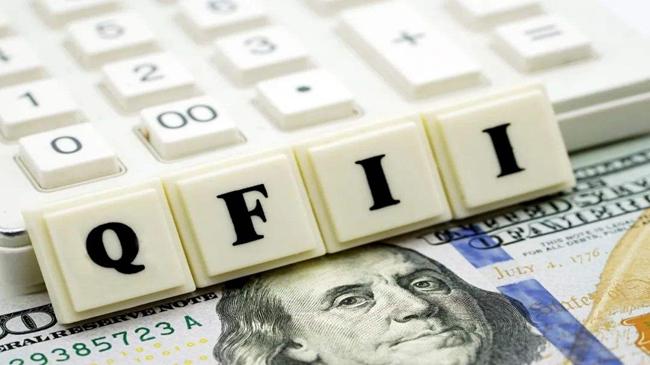 央行投资新规落实取消QFII/RQFII额度限制