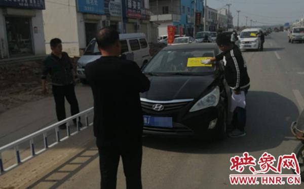 """荥阳市高村乡:规划车位纠违停 还路于民""""美""""环境"""