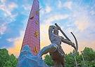 张战伟:毛泽东对愚公移山精神的阐释与升华