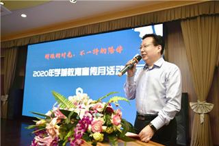 濮阳市直幼儿园:用爱呵护幼儿成长