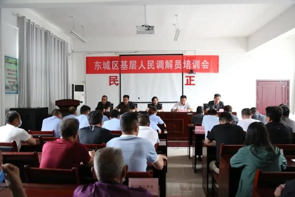 许昌魏都区法院对77名人民调解员进行培训
