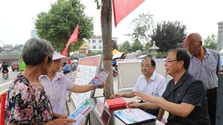 内乡县人民法院:开展法律法规集中宣传活动