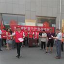 汝州市残联:送法进社区 务实惠群众
