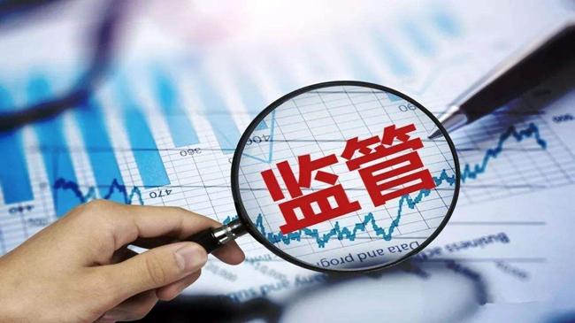 银保监会:开展银行保险业乱象整治