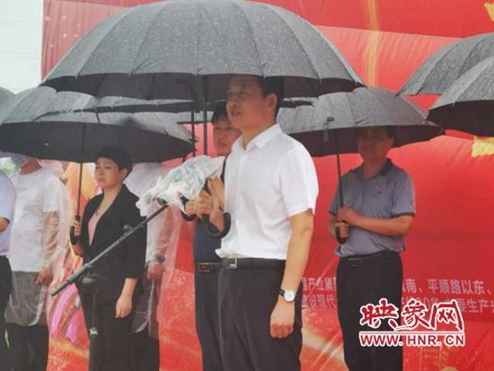 西平县2020年第二批亿元以上重点项目集中开工 聂晓光主持开工仪式
