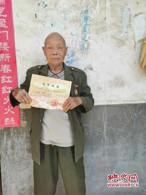 确山:一个90岁老党员的信仰