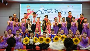 """濮阳市十中举行""""六一""""儿童节庆祝活动"""