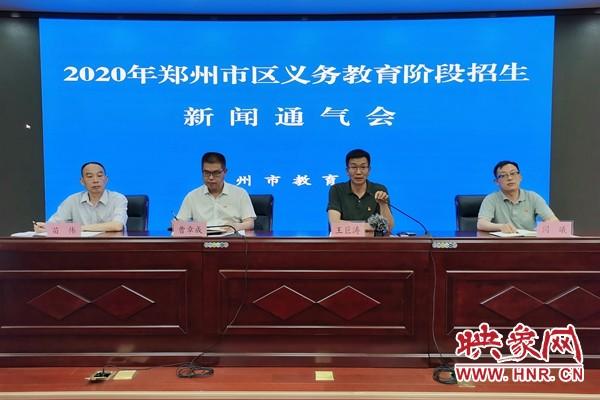 今年郑州民办初中计划招收352个班