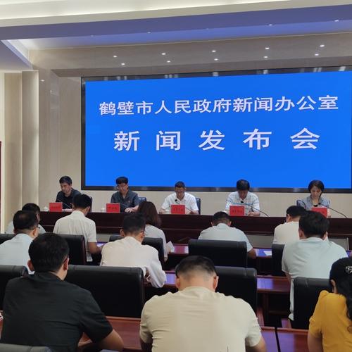 鹤壁市税务局:8家企业上了红名单