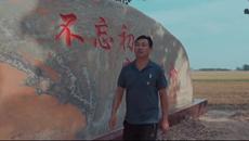 周口市烟草局:《星光——向中国共产党建党99周年献礼》