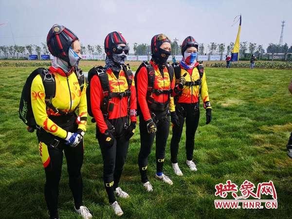 2020年国家跳伞队精英挑战赛在安阳开赛