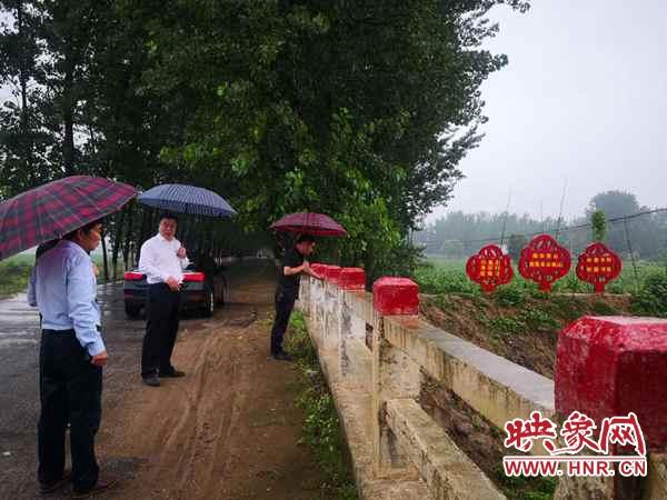 平舆县阳城镇开展夏季巡河防汛工作
