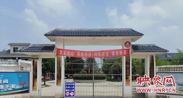 """禹州市古城镇:""""集中供养""""让贫困户过上暖日子"""