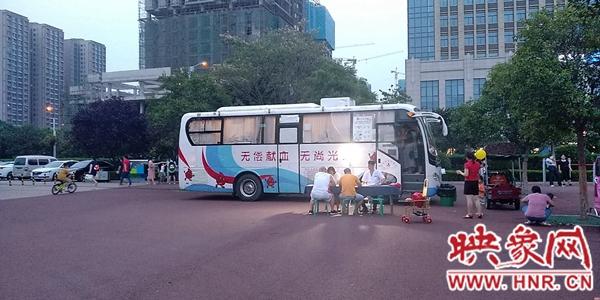 便民!漯河市开启无偿献血夜市新模式